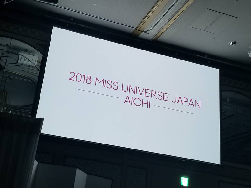 Final do Torneio Miss Universo Aichi de 2018