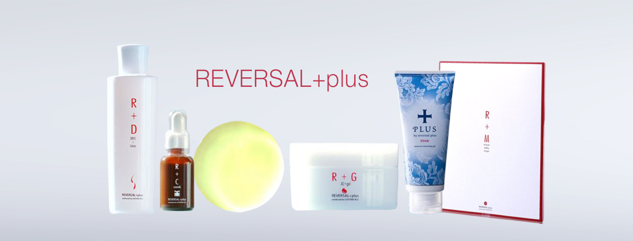 "Doctor's cosmetics ""Reversal Plus"""