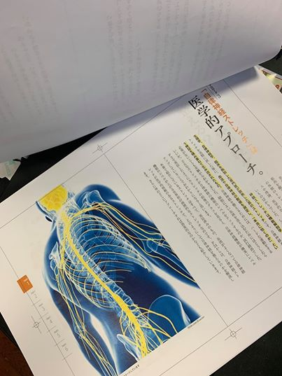 We publish a book on autonomic nerve stretch.