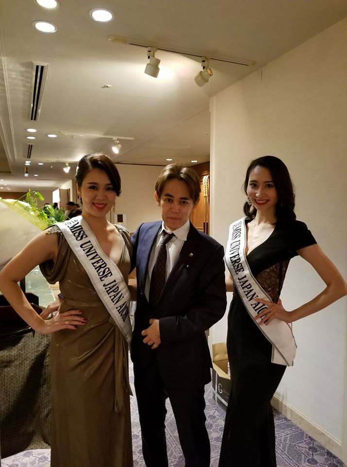 With past representatives of Miss Universe Aichi