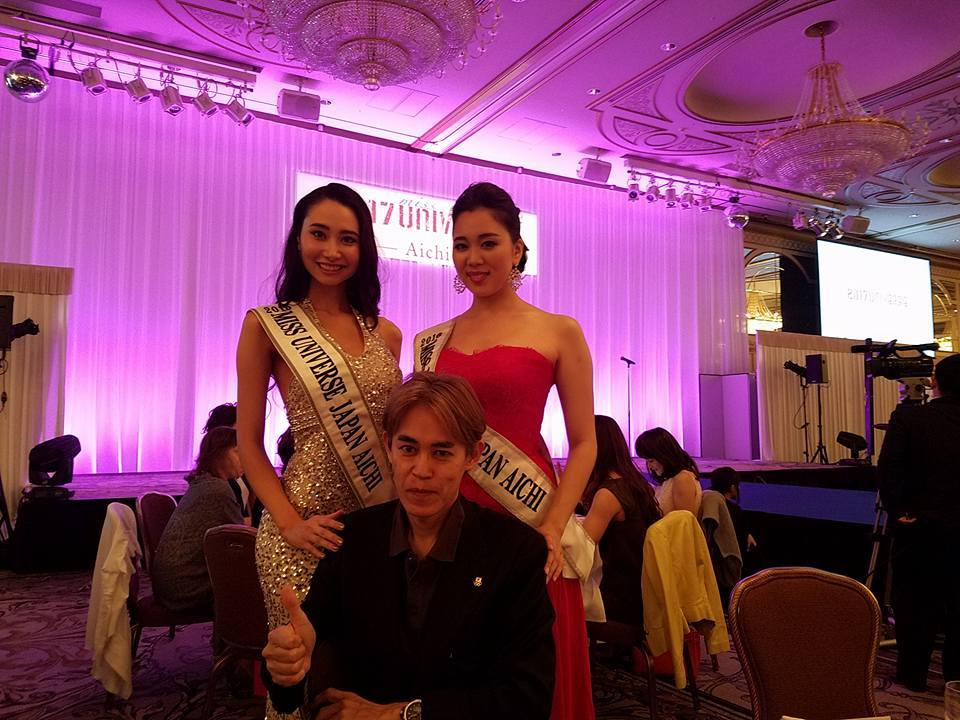The best regional tournament in Japan! Miss Universe Aichi Tournament