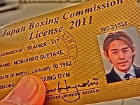 Boxing trainer license