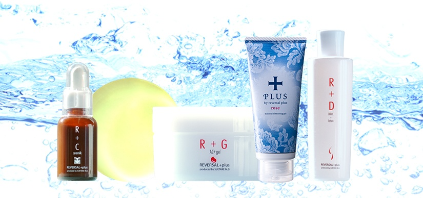 Acne care at home, beautiful skin cosmetics Reversal + plus